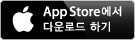 Available in the Korea, Republic Of App store.
